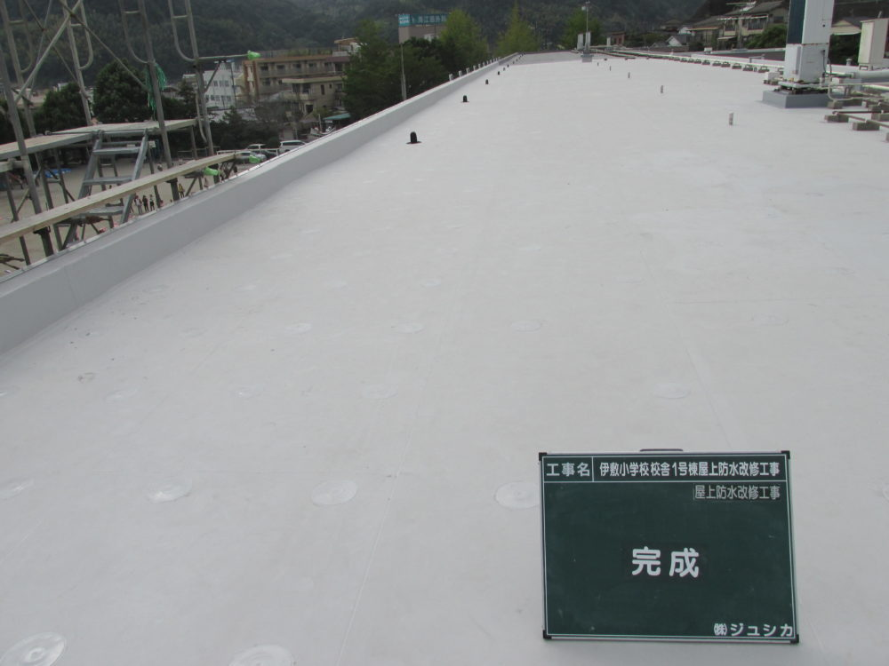 小学校:塩ビシート防水工事画像