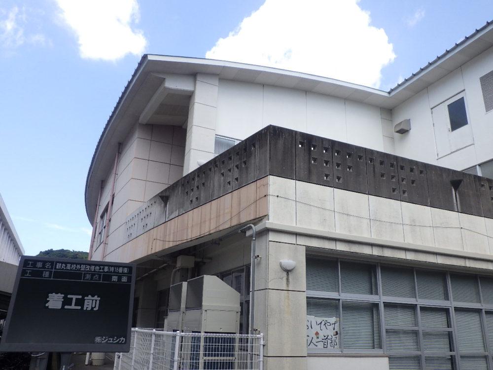 高校:外壁改修工事画像